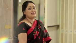 Urmila Unni Mallu Supporting Film Actress