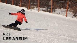 1718 [KONJIAM/곤지암/일층필름] 이아름 스노우보드 프리 라이딩 SNOWBOARD スノーボード 카빙 턴 CARVING TURN カービングターン