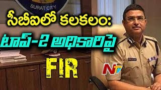 Infighting in CBI | FIR Lodged Against Special Director Rakesh Asthana In Bribery Scandal | NTV