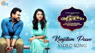 Kalyanam | Kunjilam Poove Song | Nia Pathiala | Shravan Mukesh, Varsha Bollamma | Prakash Alex