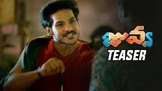 Juvva Movie Teaser | Ranjith | Palak Lalwan | TFPC