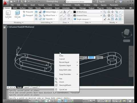 AutoCAD 2012 Video Tutorial - basic training - how to use layers
