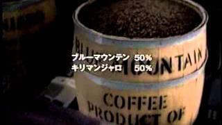 Hitomi Kuroki DyDO DEMITASSE COFFEE