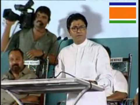 Mr Raj Thackeray's First Speech On Mns Formation 19th Mar 2006 video