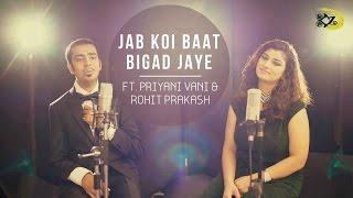 Jab Koi Baat Bigad Jaye   The Kroonerz Project   Ft. Priyani Vani   Rohit Prakash