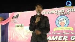Rmp Dreamer Group Plan by Bharat Rana.mp4
