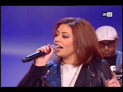 download lagu Live استوديو: Lamia Zaidi - لم� gratis