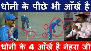 Ashish Nehra MS Dhoni  4  India Beat against Sri lanka by 141 runs in 2nd ODI