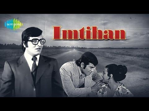 Ruk Jana Nahin III - Kishore Kumar - Imtihan (1974)