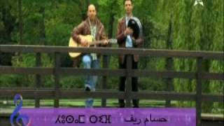 houssam rif clip vidéo  tamazight .clip video fi holland