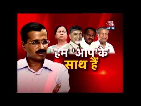 Bengal, Kerala, Andhra Pradesh और Kerala के CM खड़े Kejriwal के साथ, PM से करेंगे LG की शिकायत