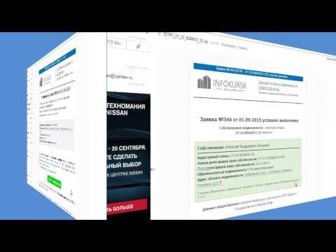 Видео как проверить кадастровый номер дома через интернет