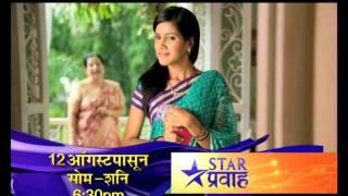 1st Launch Promo Nanda Saukhya Bhare Star Pravah