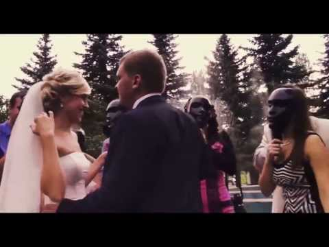 ох уж эта свадьба