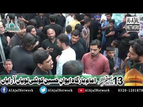 Matamdari 13 Safa ul Muzafar 2019 Imam Bargah Awan e Zainab sa Kotli Lawiyan Arayina