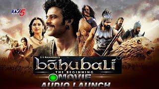 Baahubali - The Beginning Audio Launch | SS Rajamouli | Prabhas,Rana Daggubati, Anushka