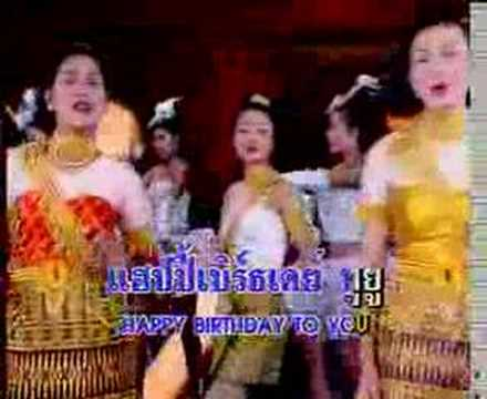 Happy Birthday Thai Style