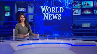 Ada Derana World News | 22nd December 2020