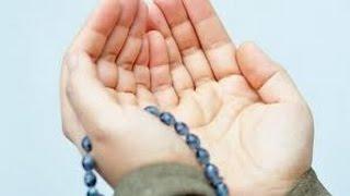 শরীর ব্যথায় যে দোয়া পড়তেন বিশ্বনবী হযরত মোহাম্মদ (সঃ) !