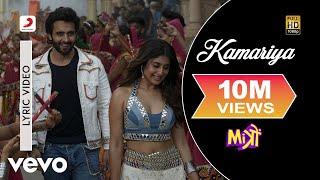 Kamariya Official Audio Mitron Jackky Bhagnani Kritika Kamra Darshan Raval