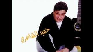 Download ميكس اغاني التسعينات 90s مصرية 6 ديجي ميار Mezdeke arabic songs 3Gp Mp4