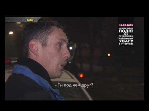 У Києві водій та пасажири втекли після ДТП