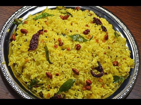 Mango Rice I Mamidikaya Pulihora I Quick Rice Receipe