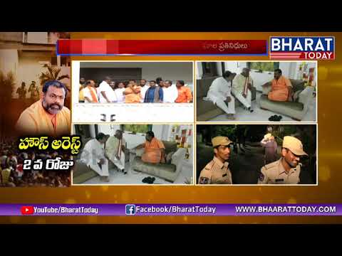 AP BJP Leader Kanna Laxmi Narayana Tweets over Swami Paripoornananda 2nd Day House Arrest