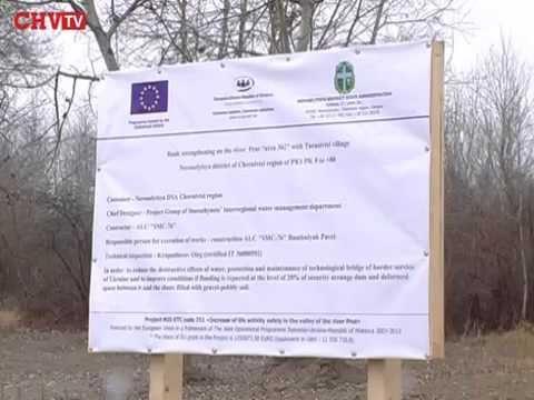 В селі Тарасівцях Новоселицького району побудовано захисну берегоукріплювальну дамбу