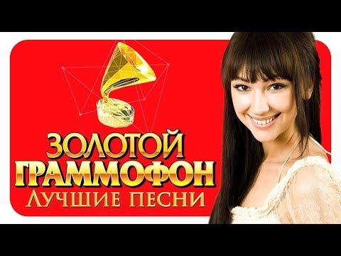 Согдиана - Лучшие песни - Русское Радио ( Full HD 2017 )
