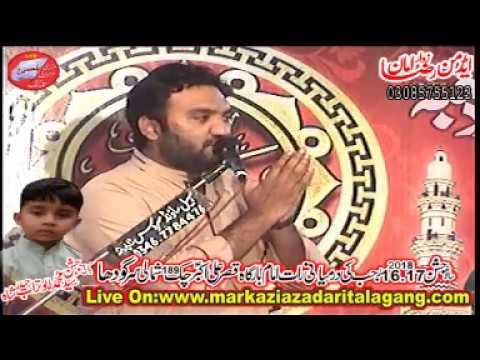 zakir Muntazir Mehdi 16 Rajab  chak 189 Sargodha 2018