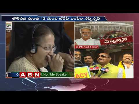 TDP MPs Suspended from Lok Sabha for Four days | MP JC Diwakar Reddy Speaks to Media | ABN Telugu