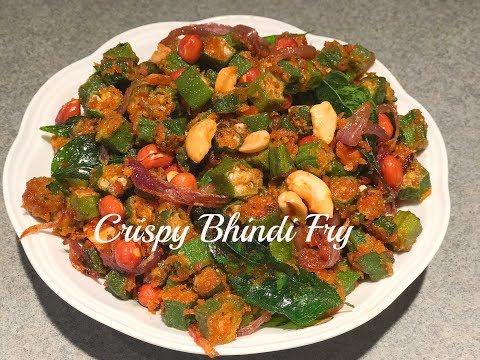 కరకరలాడే బెండకాయ వేపుడు  Kurkuri Bhindi/OkraRecipe | Crispy Bendakaya Fry | Andhra Lady's Finger Fry