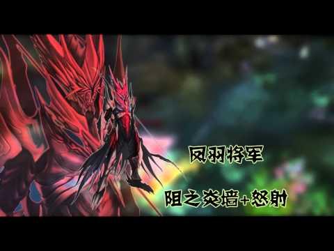 Tianyijue - Chinese Dota [ Dota Genre ] Game Trailer