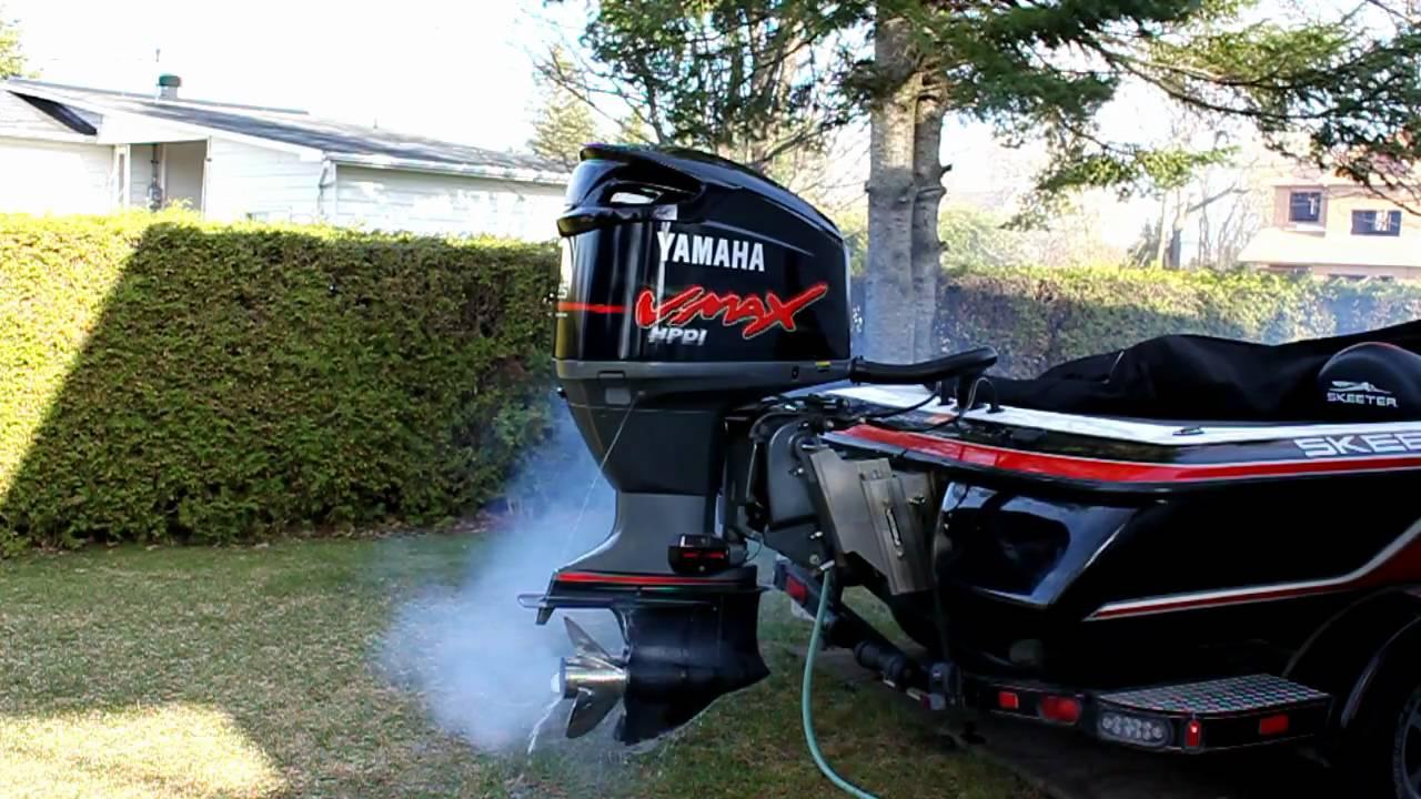 Yamaha Vmax Boat Motor