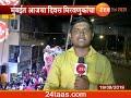 Mumbai | Saunday | Traffic Jam As All Big Ganesh Idols Taken By Mandals