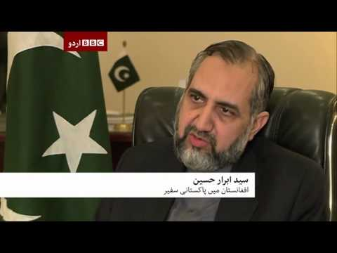 Pakistan's Role in the rebuilding of Afghanistan