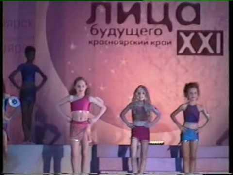 Конкурсы для молодых девчонок