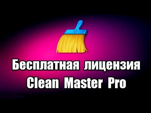Скачать sd booster cleaner tool - Android
