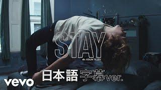Download The Kid LAROI, Justin Bieber - STAY (Japanese Lyric Video) Mp3/Mp4