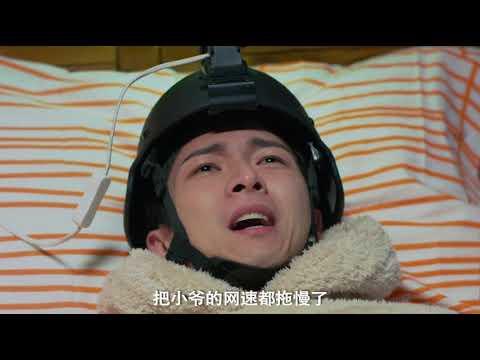 陸劇-配角逆襲事務所-EP 06
