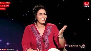 FACE à FACE : Meryem Zaïmi  - الحلقة الكاملة