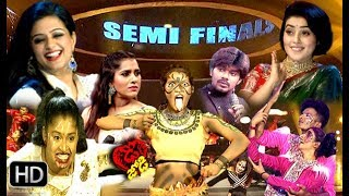 Dhee Jodi Semi Finals | 7th August 2019 | Full Episode | ETV Telugu