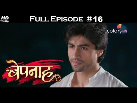 Bepannah - Full Episode 16 - With English Subtitles thumbnail