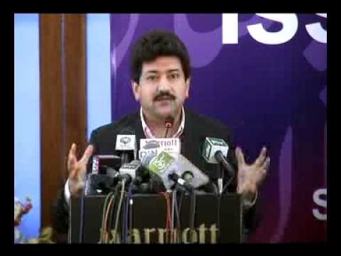 Hamid Mir speech in Balochistan Conference Part I