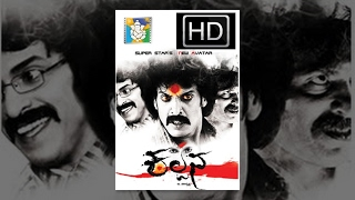 kannada new movies full 2015 | Kalpana full Movie 2015 | Upendra, Lakshmi Rai