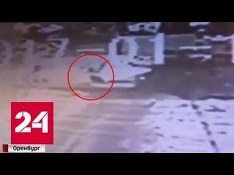 Похищение девочки в Оренбурге попало на камеры видеонаблюдения