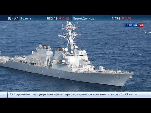 Попытка номер два: американский эсминец входит в акваторию Черного моря