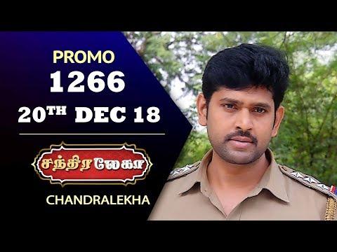 Chandralekha Serial | Episode Promo 1266 | Shwetha | Dhanush | Saregama TVShows Tamil