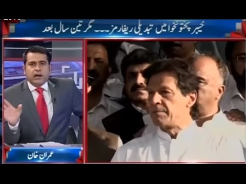 Takrar 25 July 2016 - Are Imran Khan strict policies turning his own MPAs against him?